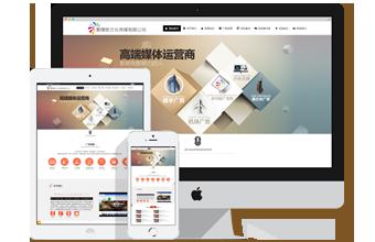 盛世网络营销型网站建设